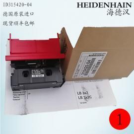 HEIDENHAIN海德汉光栅尺读数头AELB382C ID:315420-04