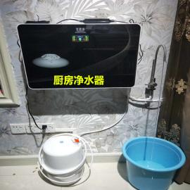 百惠浦家用纯水机 厨房净水器BHP-L