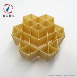 迪尔填料PP菱型组合规整瓷塑填料六角内棱环200mm*100mm