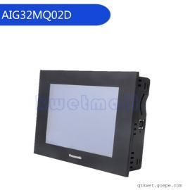 西门子触摸屏 7寸 SIMATIC HMI SMART 700 IE V36AV6648-0CC11-3AX0