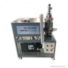 YZ杜瓦瓶抽真空�b置LNG��d�馄� 低���罐 槽� 推拉�y 分子泵ZK-60/600
