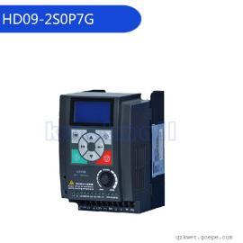 海pu�shang刈┗�变频器配件 变频0.75kw HD09-2S0P7G