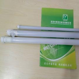 美创-deng王精pin推荐 声控led日光dengdengguan 应jiled低压防水日光dengMC-01-002