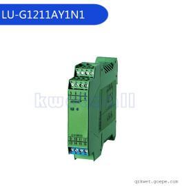 ANTHONE安东隔离器 模拟liang信号隔离处li器/pei电器二入二出LU-G2211AY111