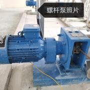 诺德NORD减速机替代保养SK9061.1