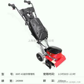 韩国KM GRAND韩国 KM GRAND韩国 KM GRAND48V迷你型小型微耕机 旋耕机 管理机 田园松土机
