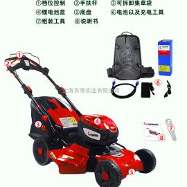 KM GRAND21寸手推自走式电动草坪机 除草机 割草机48V