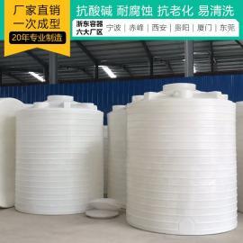 浙东20吨化工废水水箱PT-20000L