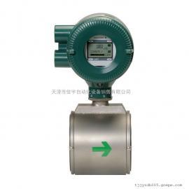 �磁流量�LDG-100S3122000�代