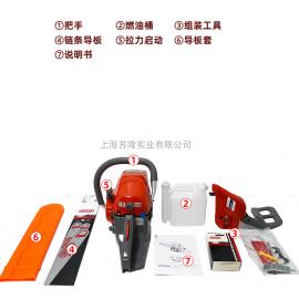 KM GRAND手提式修枝伐木锯 园林果树锯 汽油链锯18寸