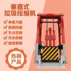 餐厨垃圾处理设备-垂直式垃圾压缩站设备德隆重工DL-CZ005