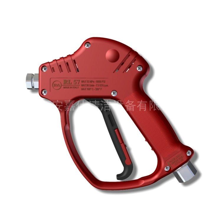 意大利PA高压水枪 清洗机枪柄枪把配件零部件 冲洗设备蒸汽泡沫喷枪