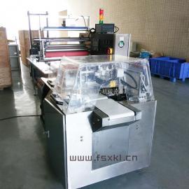 新科力海鲜菇白玉菇自动枕式包装机|伺服往复式菌菇食品包装机KL-600W