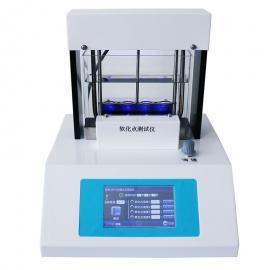 四工位环球法沥青软化点测试仪 SPT-B群弘仪器