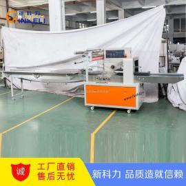 新科力淋膜纸袋蛋糕餐具刀叉包装机|400枕式伺服蛋糕纸盘包装机械KL- T400D