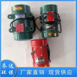 乔达0.55KW振打电机 除尘器灰斗振动器ZD-0.55
