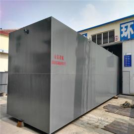 吉丰工业酸碱废水处理设备JF