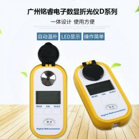 铭睿数字式盐分仪 盐水测试仪 检测仪MR-SDD201