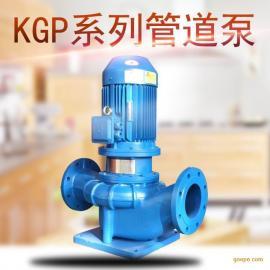 肯富来KENFLO3寸冷热水循环增压泵立式管道泵KGP80-250