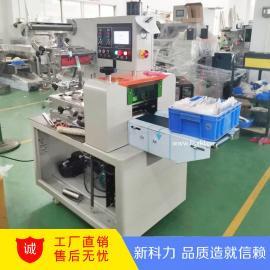 新科力电源插座包装机,伺服插座电器配件自动装袋机KL-T350X