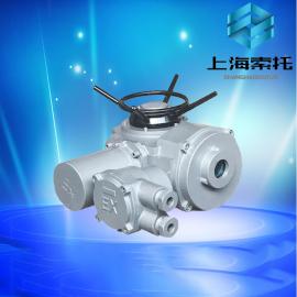 索托智能防爆动力控制器 阀门电动装置 Z智能防爆电动执行器STZ30-18T