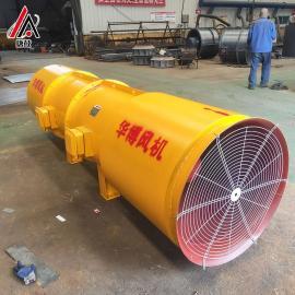 SDF-6.3隧道对旋风机/2*30KW隧道风机