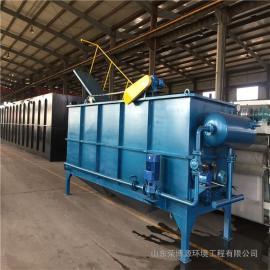 荣博源环境定制屠宰废水处理设备 气浮机生产厂 质量可靠RBF