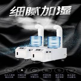 消毒通道专用超声波加湿器3-12L