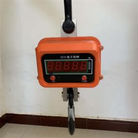 佳禾衡器直视�?�3T电子吊磅,5吨防水直显行车吊秤OCS-JH