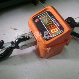 佳禾衡器LED显示直视吊磅秤,防撞防磁3T行车吊钩电子秤OCS-JH