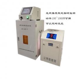 利闻智能光化学反应仪 光催化反应器触屏100~1000W实时监测LW-GHX-II