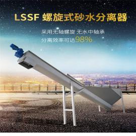 如克高效油�馑�三相分�x器LSSF-260