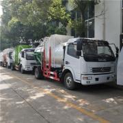 大型酒店后厨泔水垃圾处理车齐全程力威