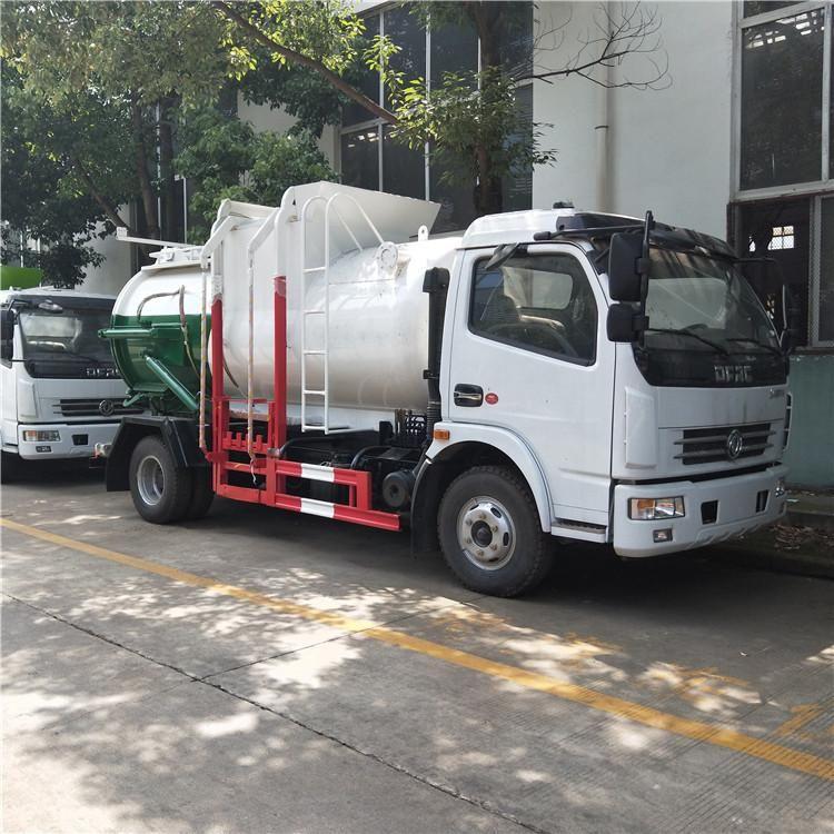 泔水垃圾转运车齐全程力威