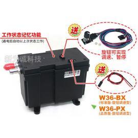 大流量调速微型水泵W36