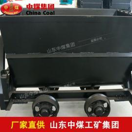 翻转式矿车技术参数YFC0.7-6翻转式矿车