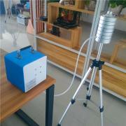 guo瑞liheng微sheng物气溶胶caiyang器 液体撞击式原理 捕获率高GR-1355F