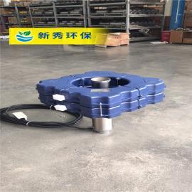 新秀0.75kw浮水式涌泉曝气机