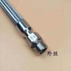 依客思(eksfb) 304不锈钢防爆挠金属软管6分DN20防爆管BNG-G3/4*500