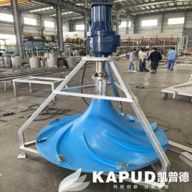 凯pu德潜shuishi双qu面搅拌机 不停产an装 4KW 叶轮�ben�2mQSJ-1500-4