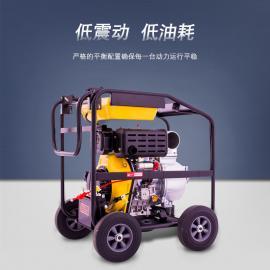 便携式4寸柴油机自吸泵