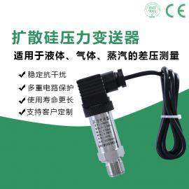 PCM300不�P�小巧型�毫ψ�送器4-20MA�P�U型恒�汗┧��U散硅�鞲衅�
