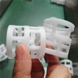 科隆填料高密度聚乙烯HDPE鲍尔环填料耐腐蚀性强DN38/DN50/DN76