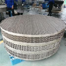 科隆填料304不锈钢500Y孔板波纹填料BX500波纹板规整填料