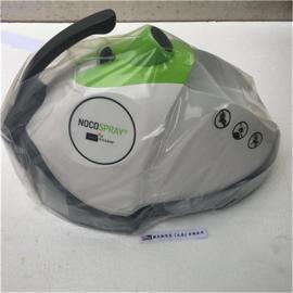 Oxypharm 法国过氧化氢灭菌qiNocospray赫尔纳