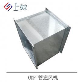 上鼓DXG-II-4.5 0.75kw离心管道静音风机GDF