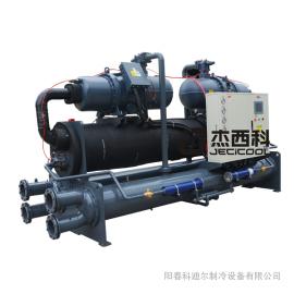 科迪尔五金机xie设备配套降wen300P水冷螺杆式工业冷水机组机xie水机lt-300W