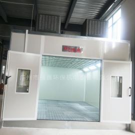 强鑫喷烤一体房 干式喷漆房非标定制QX1000A
