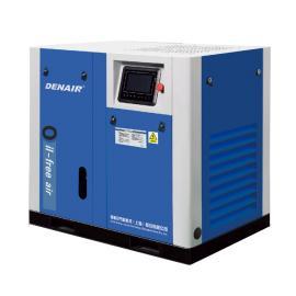 德耐尔食品机械专用无油空压机,干式无油机