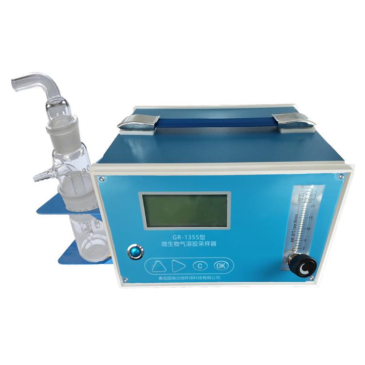 国瑞力恒微生物气溶胶采样器 液体撞击式原理 捕获率高GR-1355F